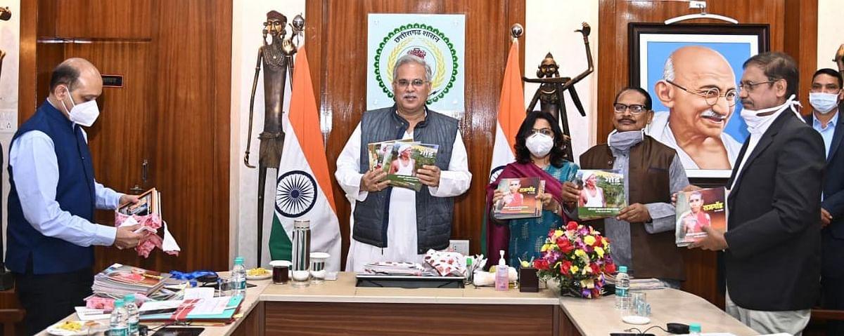 रायपुर : मुख्यमंत्री ने छत्तीसगढ़ की जनजातियों की जीवनशैली पर आधारित फोटो हैण्डबुकस् का किया विमोचन