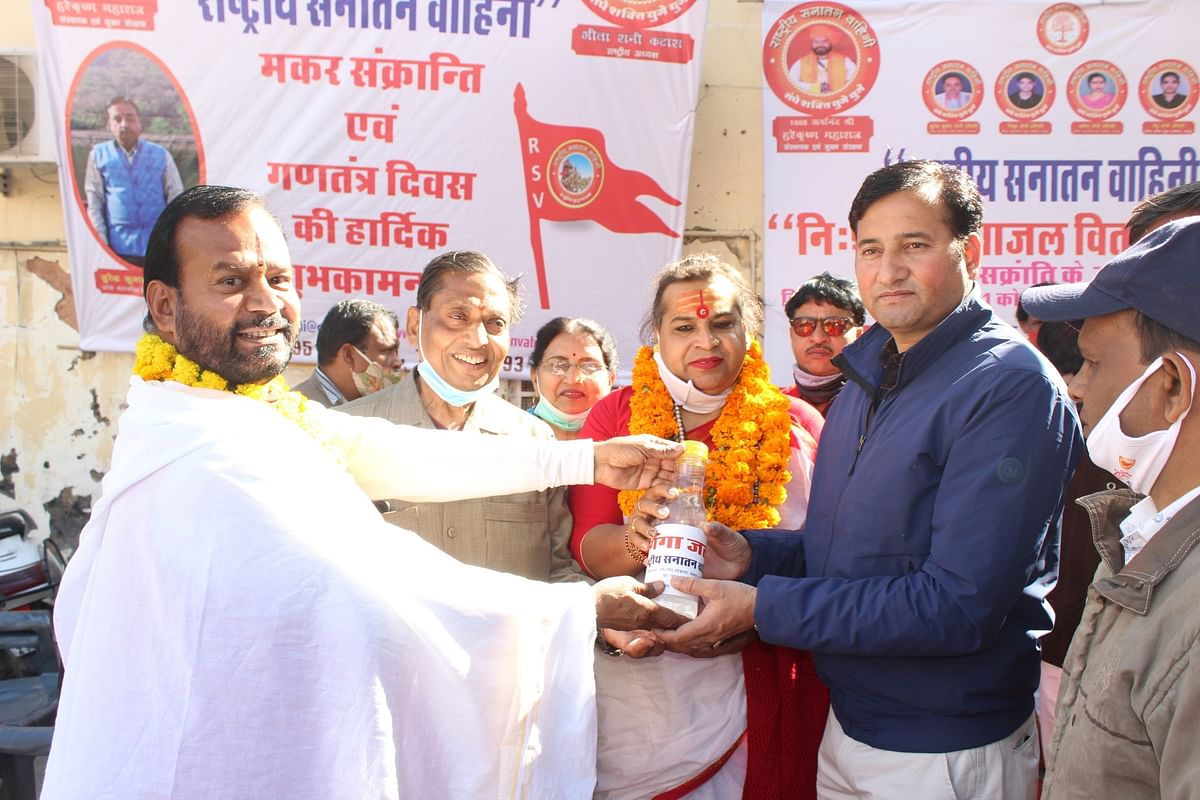 21 thousand free Ganges water vials distributed in the capital Jaipur