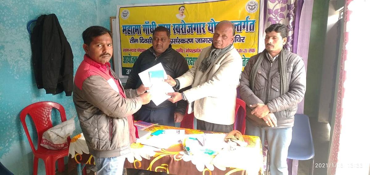फतेहपुर: खाद्य प्रसंस्करण जागरूकता शिविर में उद्योग लगाने के लिए दी गई जानकारी