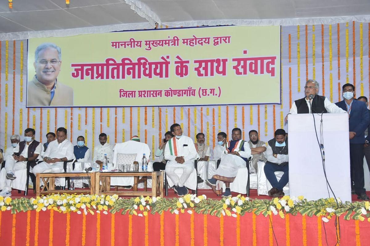 कोण्डागांव : राजीव गांधी किसान न्याय योजना के तहत मक्का, कोदो-कुटकी भी समर्थन मूल्य पर खरीदी जाएगी : मुख्यमंत्री