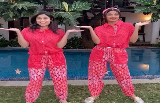 शिल्पा शेट्टी ने बहन शमिता शेट्टी संग शेयर किया डांस  वीडियो