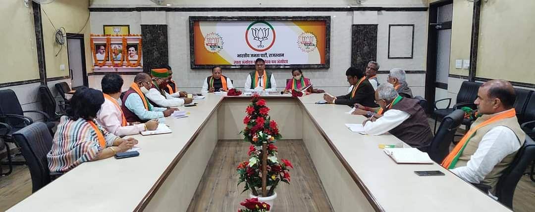 भाजपा की प्रदेश कोर कमेटी ने संगठनात्मक विषयों पर किया संवाद