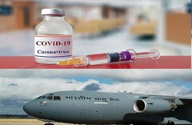 देश भर में कोरोना वैक्सीन बांटेंगे वायुसेना के जहाज