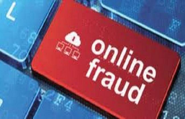 ऑनलाइन फ्रॉड का शिकार होने पर बैंक करेंगे ग्राहक के नुकसान की भरपाई
