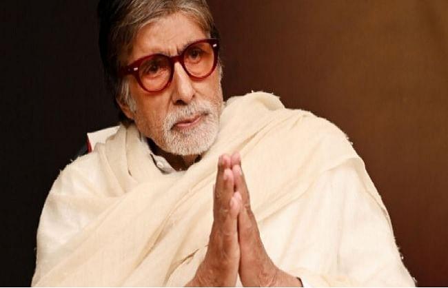45 million followers on Amitabh Bachchan's Twitter