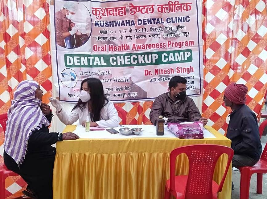 विशेषज्ञ डॉक्टरों ने नेत्र व दंत शिविर में आए लोगों की जांच कर किया समाधान