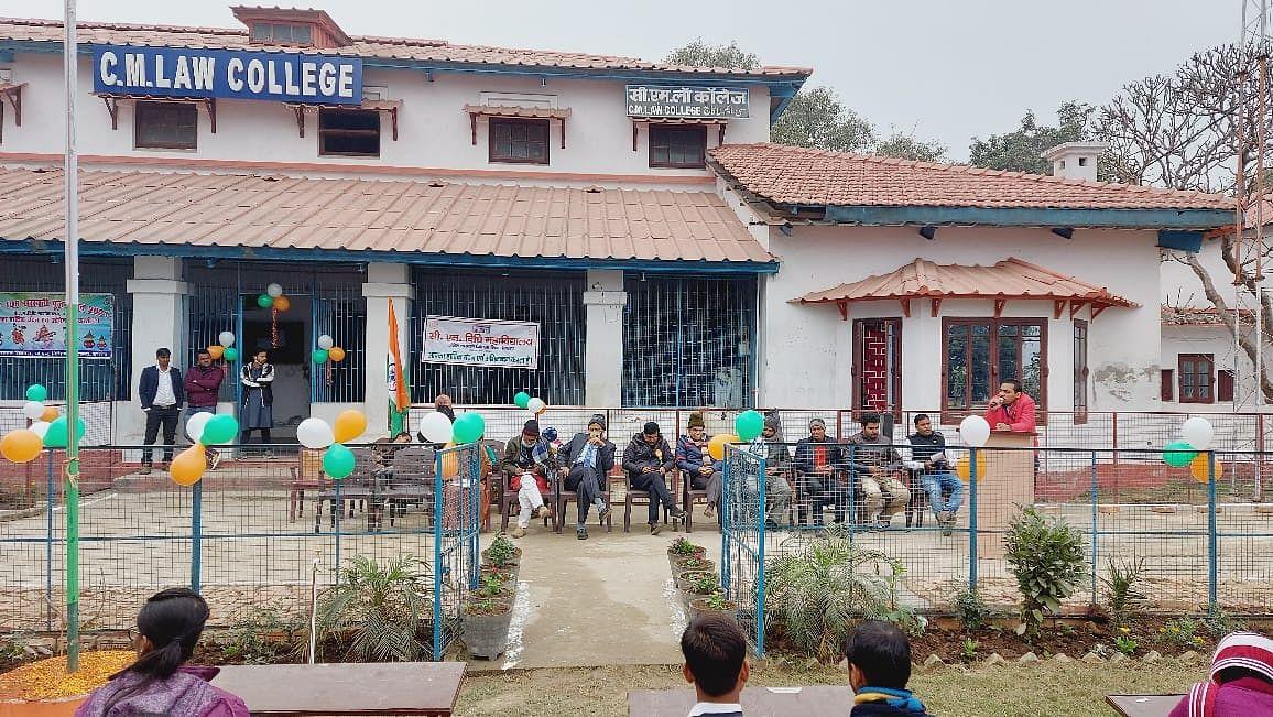गंणतंत्र दिवस पर सांस्कृतिक कार्यक्रम का आयोजन