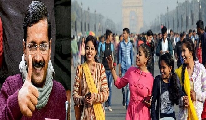 Kejriwal's big announcement on Corona vaccine, Delhi people will get vaccine for free
