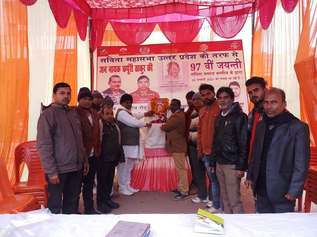 kannauj-savita-utthan-samiti-celebrated-jannayak-karpoori-thakur39s-birthday-distributed-blankets-and-tea-to-the-poor
