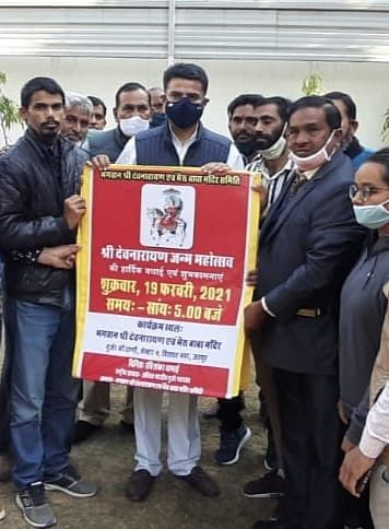पायलट ने किया भगवान श्री देवनारायण जयंती समारोह के पोस्टर का विमोचन