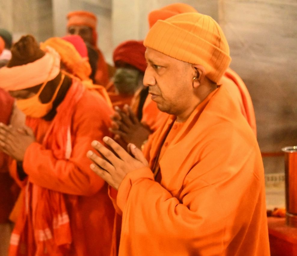 State government working to decorate cultural and traditional heritage: Chief Minister Yogi