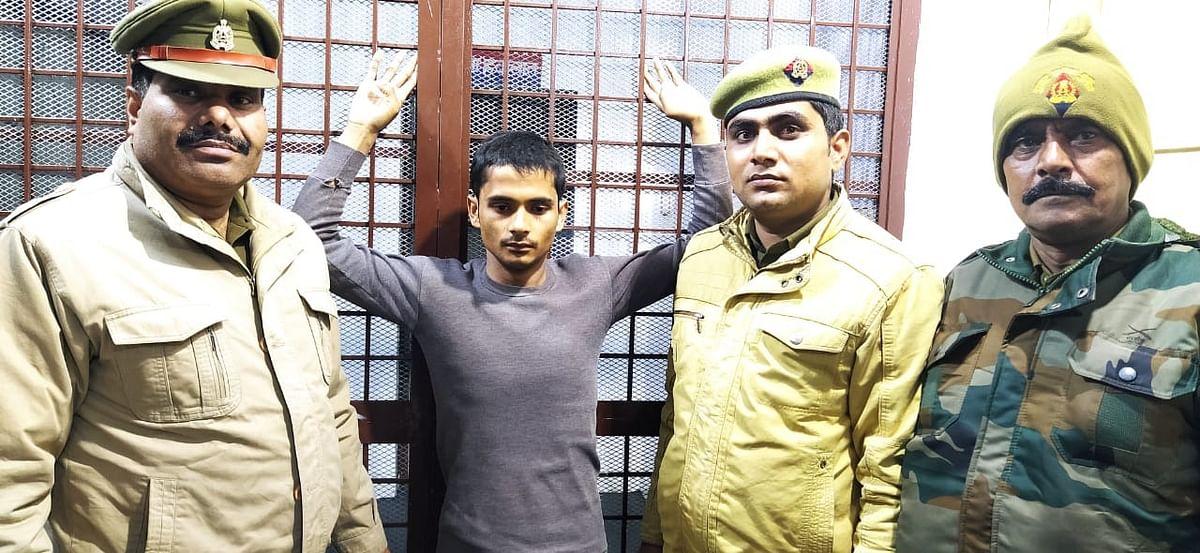 हिन्दू लड़कियों का शोषण और धर्मांतरण कराने वाला गिरफ्तार
