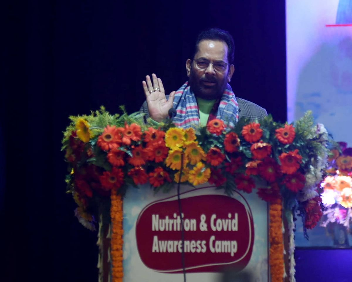 government-and-society-worked-shoulder-to-shoulder-to-make-disaster-an-opportunity-naqvi