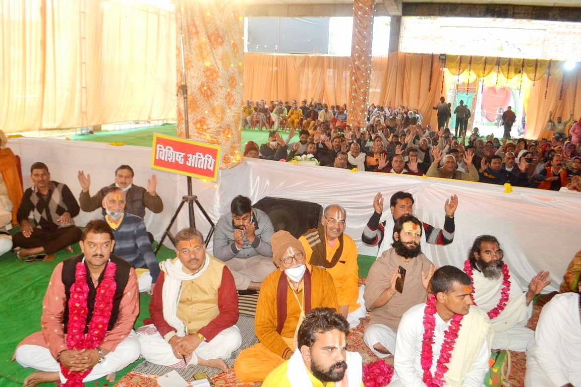 Vinay Patrika is the solution to every human problem: Swami Shri Rajendra Das