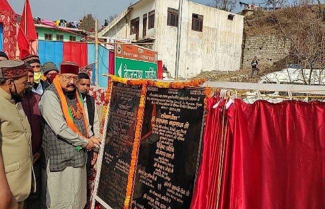 सतपाल महाराज ने बागेश्वर जिले में 30.57 करोड़ की विकास योजनाओं का किया लोकार्पण