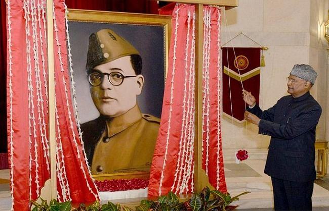 पराक्रम दिवस : कोविंद ने राष्ट्रपति भवन में नेताजी के चित्र का किया अनावरण