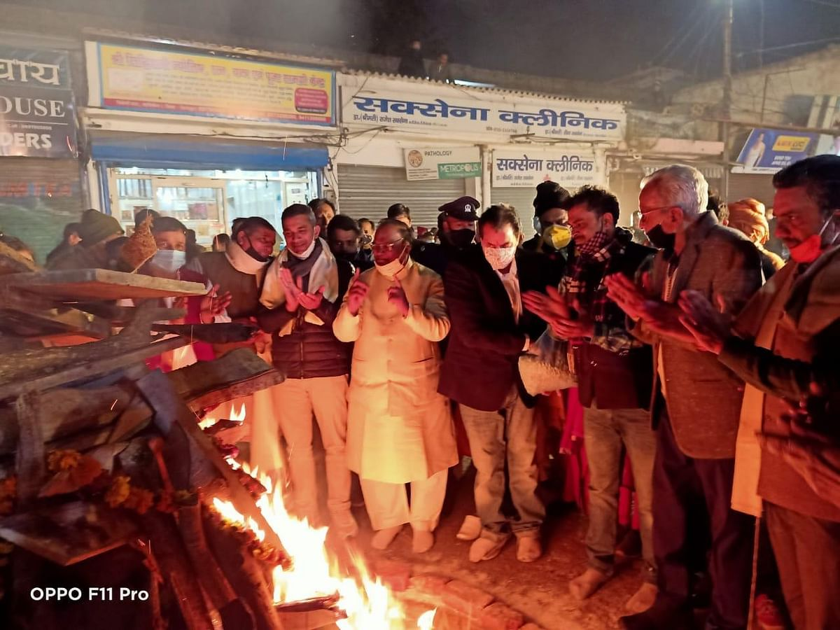 Lohri festival celebrated with great pomp