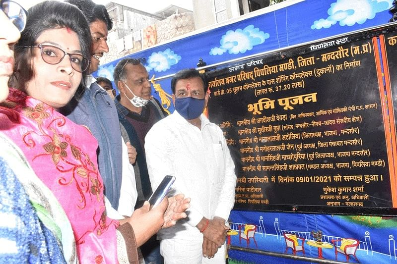 Finance Minister inaugurated construction works of one crore 45 lakh and performed Bhoomi Pujan