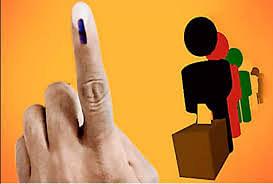 जयपुर की 1 और अजमेर की 9 ग्राम पंचायतों के लिए मतदान शुक्रवार को