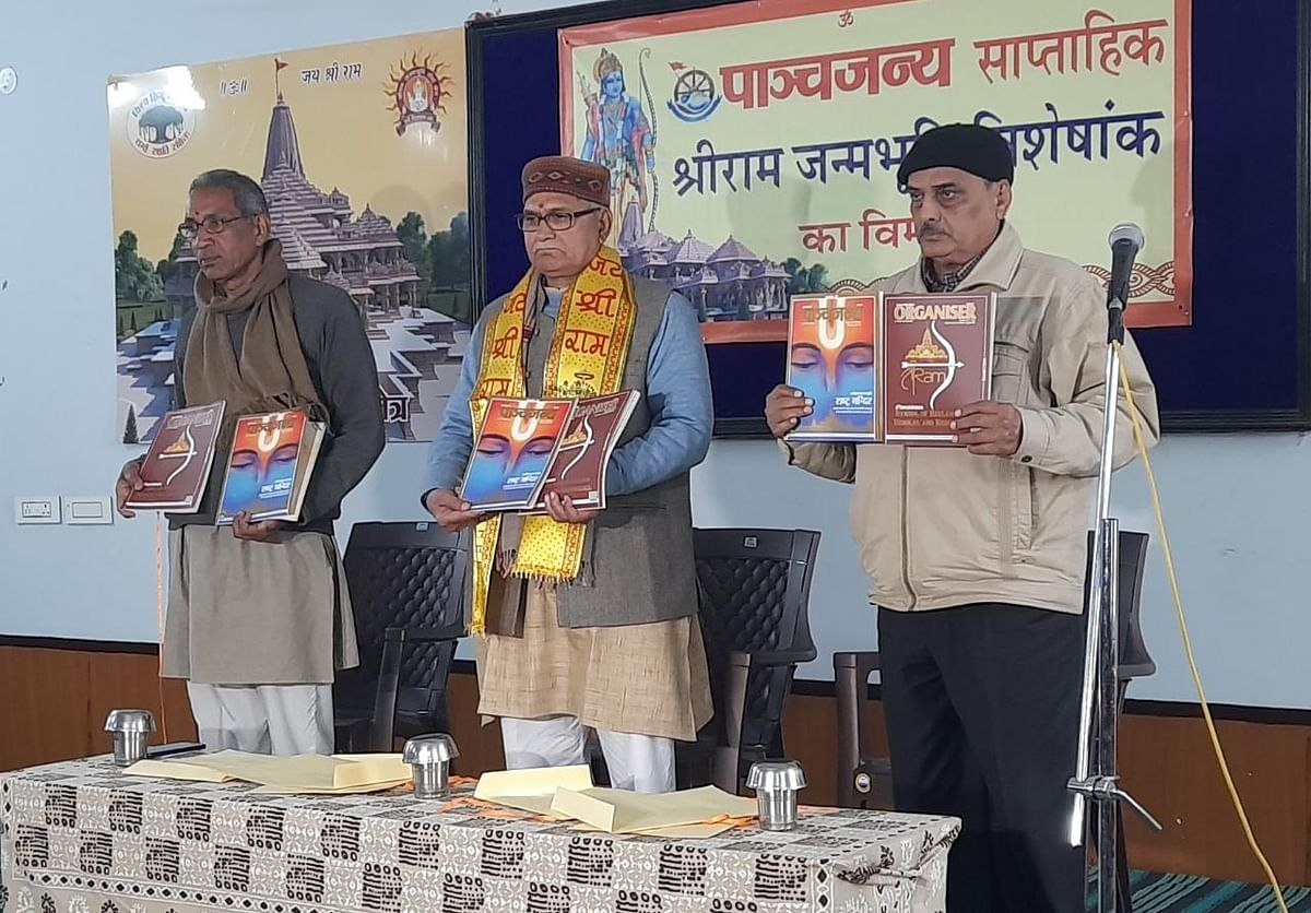 a-huge-temple-of-lord-rama-will-unite-the-entire-hindu-society-together-ranjan