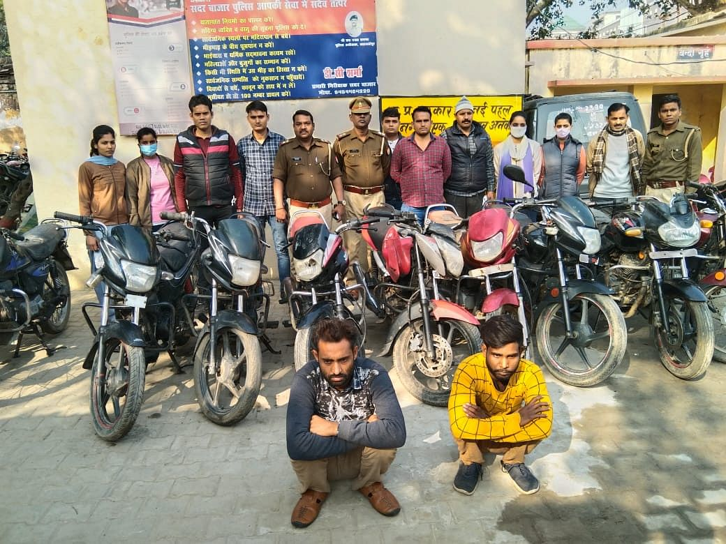 Shahjahanpur: Two vehicle thieves arrested, ten motorcycles recovered