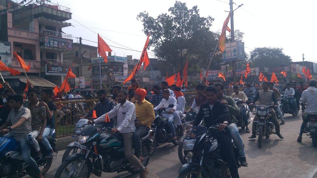 श्रीराम भक्तों ने निकाली भाव जागरण वाहन रैली, जयकारों से गूंजा शहर