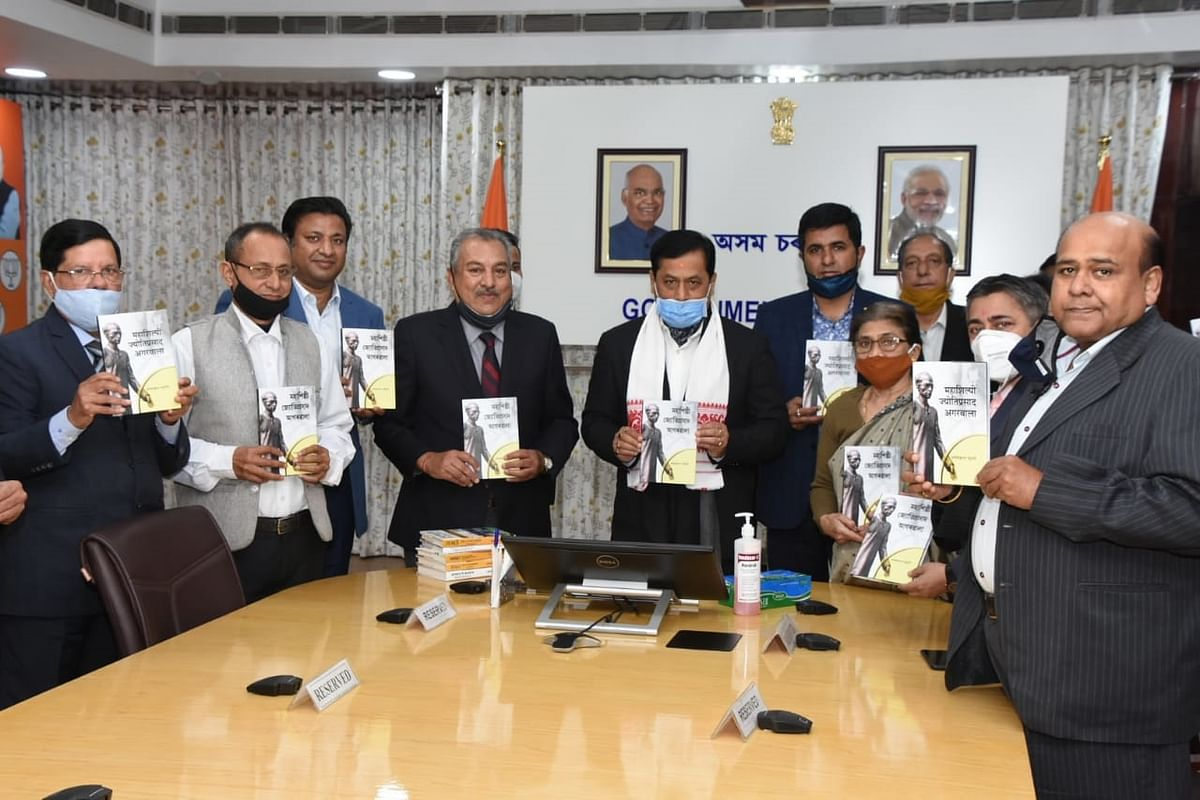 ज्योति प्रसाद अग्रवाल पर रचित पुस्तक का मुख्यमंत्री ने किया विमोचन
