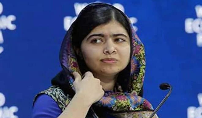 Now Pakistani girls will be able to provide higher education, passed in US Parliament 'Malala Yusufzai Scholarship Act