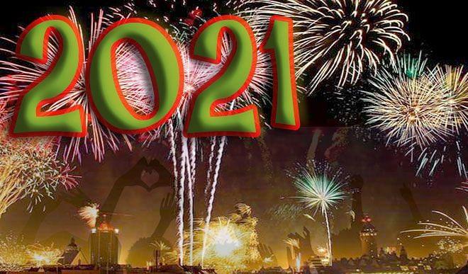 आइये मिलकर अगवानी करें नये वर्ष, नये जीवन एवं नई दिशाओं कीं
