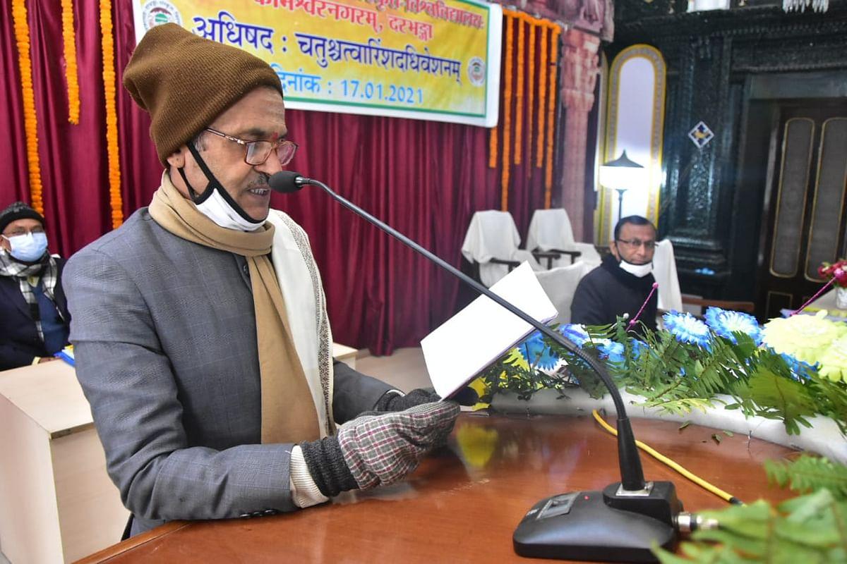 संस्कृत विवि के सिनेट में 3.28 अरब के घाटे का बजट पारित