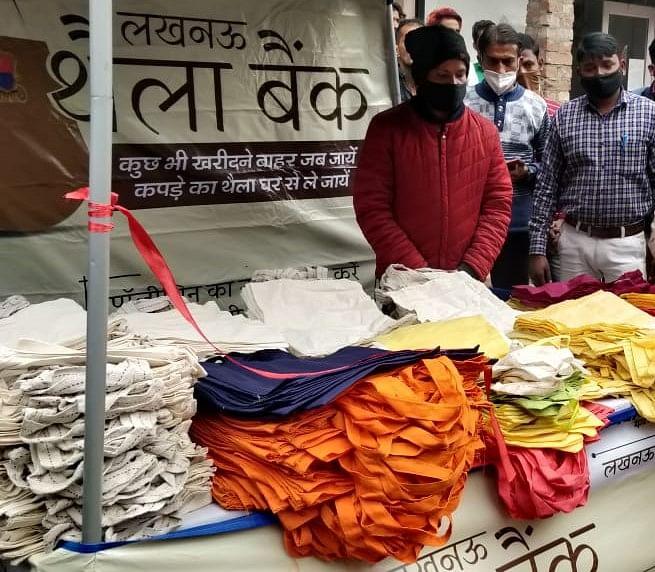 राजधानी को पॉलीथीन मुक्त बनाने की पहल, 'थैला बैंक' से कपड़ों के झोले की हो रही बिक्री