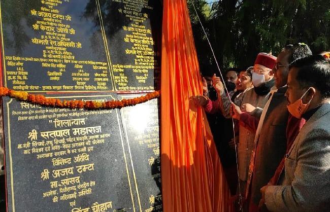 अल्मोड़ा जिले को सतपाल महाराज ने दी 564.94 लाख की योजनाओं की सौगात