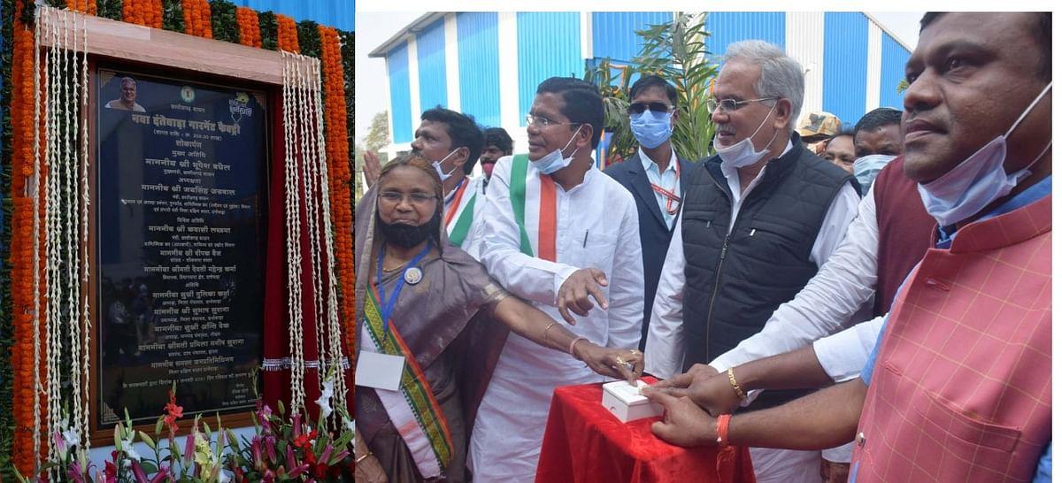 रायपुर : देश-विदेश में चमकेगा दंतेवाड़ा का गारमेंट ब्रांड 'डेनेक्स' : भूपेश बघेल