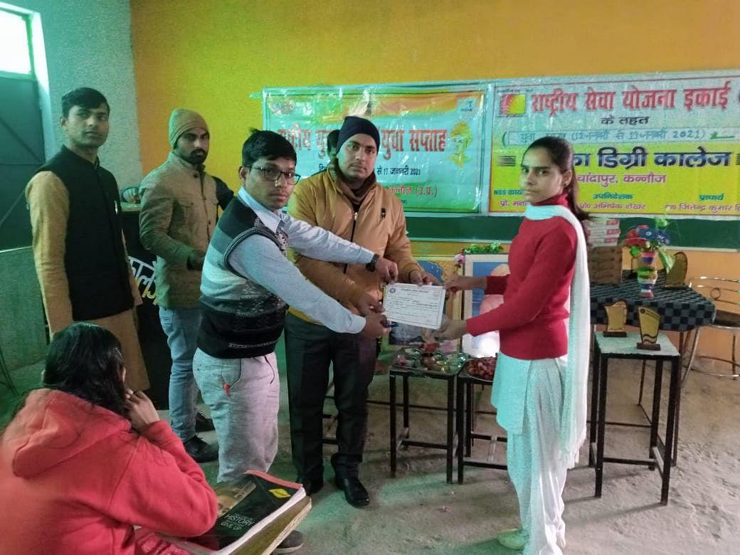 नमामि गंगे परियोजना के तहत आयोजित युवा सप्ताह का समापन