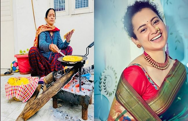 kangana-ranaut-shared-a-funny-anecdote-of-her-mother39s-kitchen-jugaad