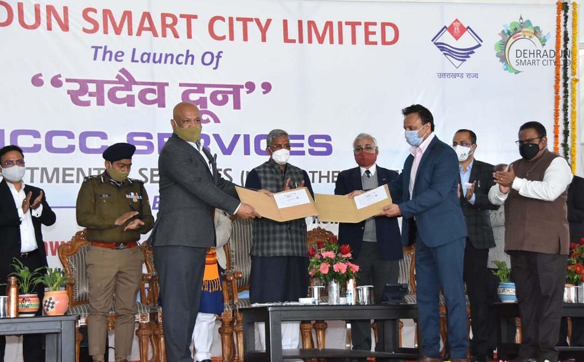मुख्यमंत्री ने किया 'सदैव दून' दून इन्टीग्रेटेड कमांड ऐंड कंट्रोल सेंटर सेवा का शुभारम्भ