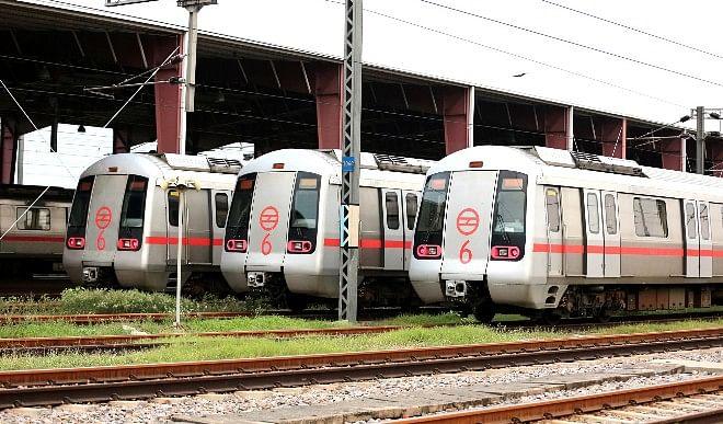 यात्रीगण कृपया ध्यान दें! गणतंत्र दिवस पर आंशिक रूप से बाधित रहेंगी दिल्ली मेट्रो सेवाएं