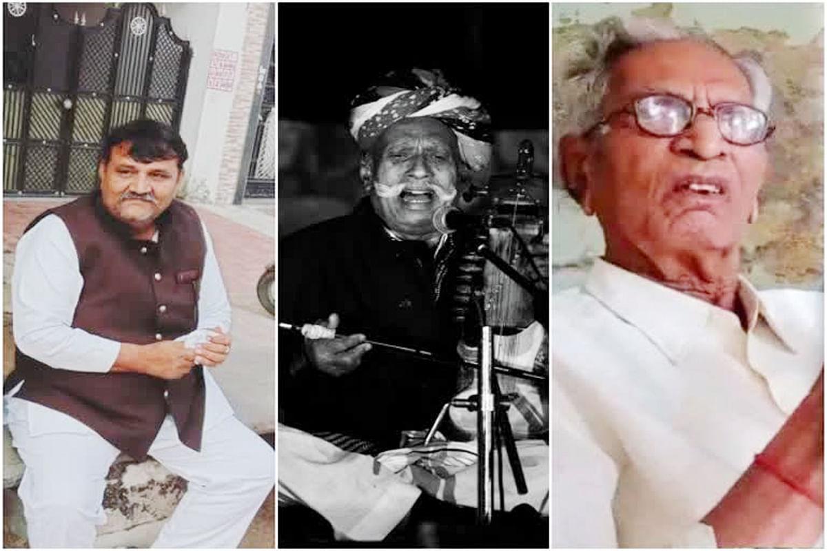 समाज, संस्कृति व सारंगी के क्षेत्र में राजस्थान की तीन हस्तियों को मिला पद्मश्री अवार्ड