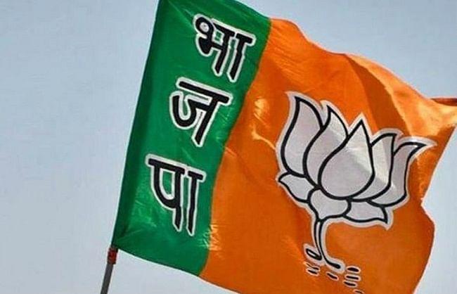 महाराष्ट्र: धनंजय मुंडे के इस्तीफे के लिए भाजपा का सोमवार से राज्यव्यापी आंदोलन