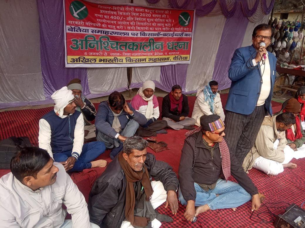 Modi government and Supreme Court cheat farmers: CPI-Male