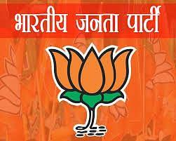 पंचायत चुनाव को लेकर भाजपा की 153 संगठनात्मक ग्रामीण मण्डलों में हुई बैठकें