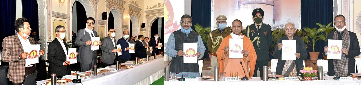 राज्यपाल आन्दीबेन व मुख्यमंत्री योगी ने 'चौरी-चौरा शताब्दी महोत्सव' के 'लोगो' का किया विमोचन