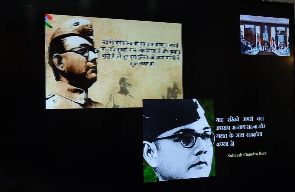 रायपुर : राज्य पुलिस अकादमी का नामकरण नेताजी सुभाषचंद्र बोस के नाम पर करने की घोषणा
