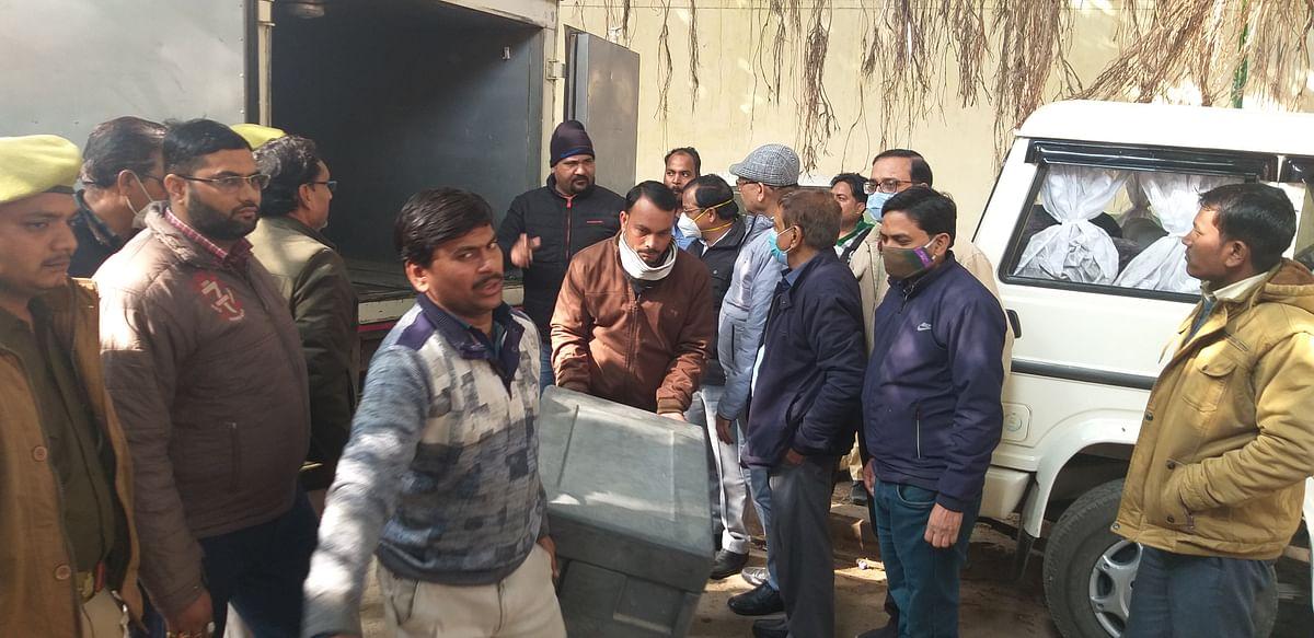 Good news: Kovid-19 vaccine first shipment in Hamirpur