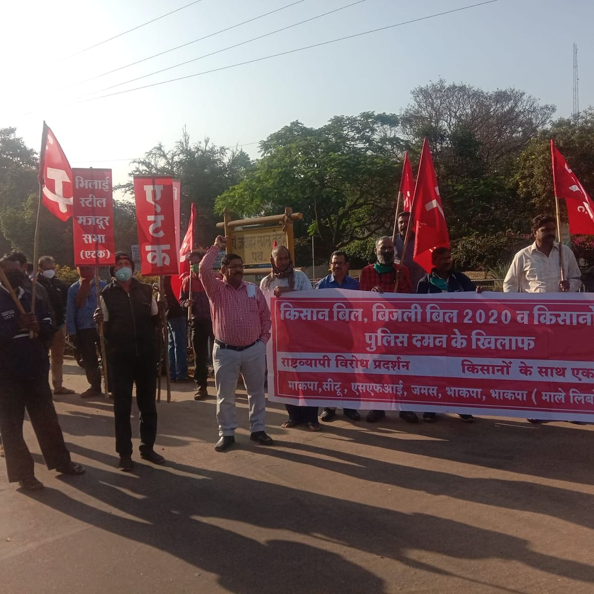 Bhilai: Left parties protest against agricultural laws and labor code, copies of torn bill as protest