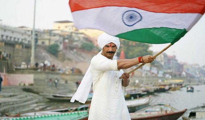 गणतंत्र दिवस के मौके पर जॉन अब्राहम ने फिल्म 'सत्यमेव जयते-2' की रिलीज डेट का किया खुलासा