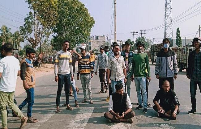 त्रिपुरा: कोकबोरोक भाषा दिवस मनाने के दौरान हंगामा, पुलिस का लाठीचार्ज