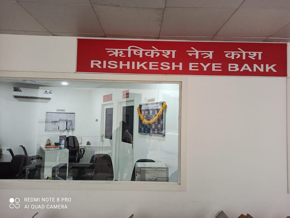 No other great donor like illuminating one's dark life with an eye donation: Dr. Ravikant