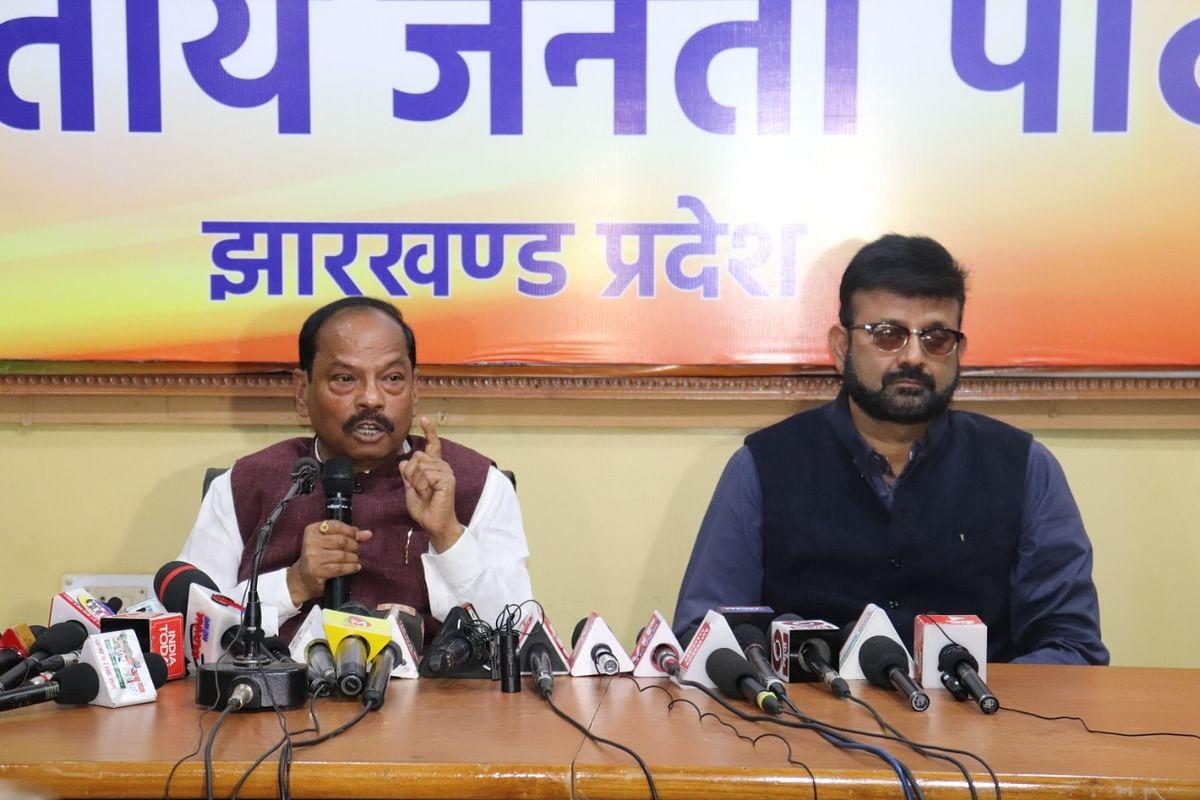 हेमंत सरकार में जमीन से लेकर खनन माफिया तक सक्रिय : रघुवर दास