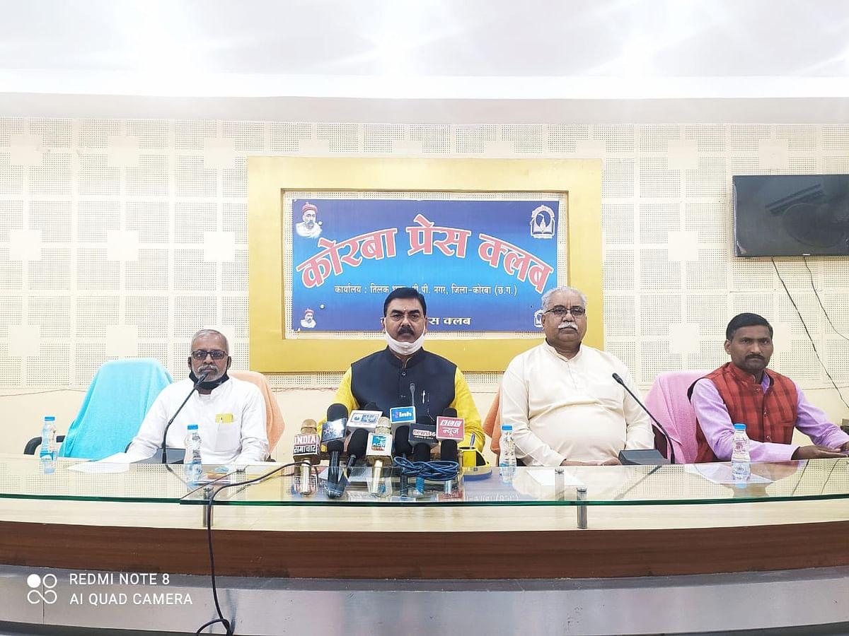 Korba: Rath Yatra to go for Shri Ram Janmabhoomi temple construction fund